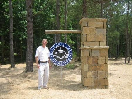 7.57 Acres Water Access Lot Cheap : Bankhead Lake : Walker County : Alabama