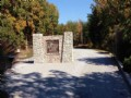 Lot#139  6.6 Acres In Indian Lake